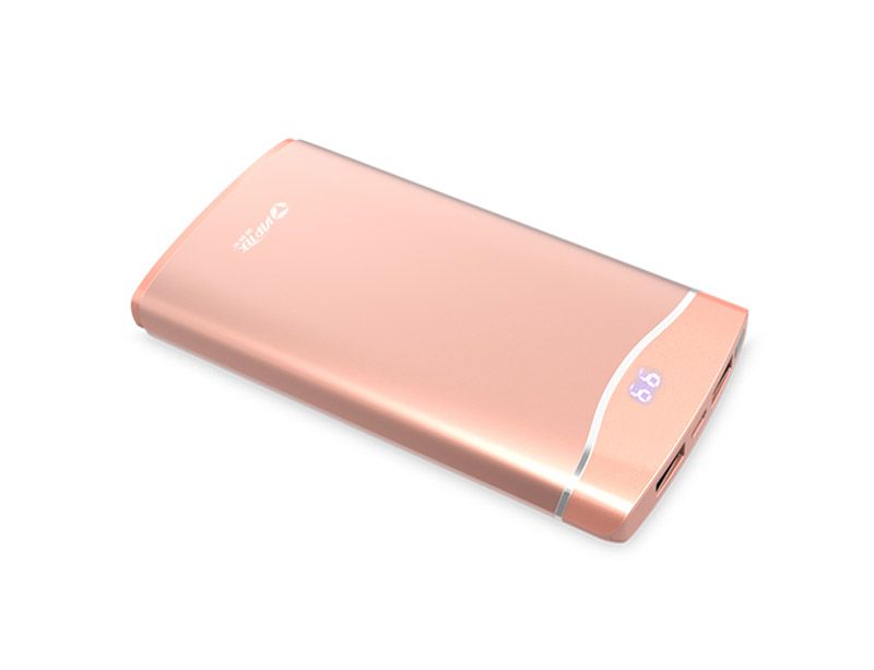 HB65 Power Bank