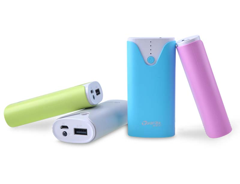 B09 Power Bank