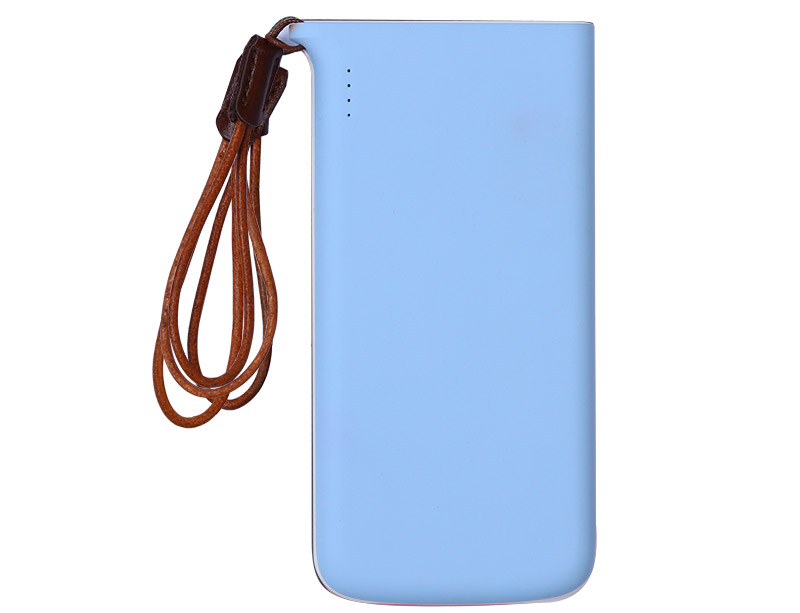 HB66 Power Bank