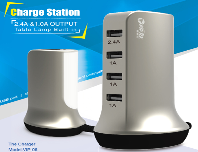 4 Usb Ports Mobile Phone Wired Charger With Table Lamp