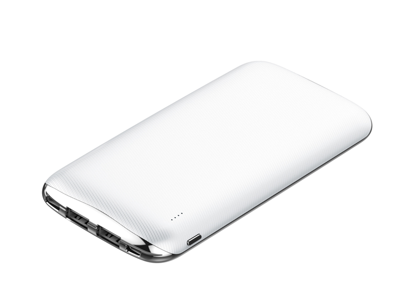 HB79 Power Bank