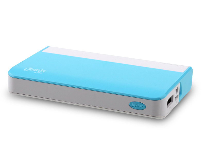 HP003B-2 Power Bank