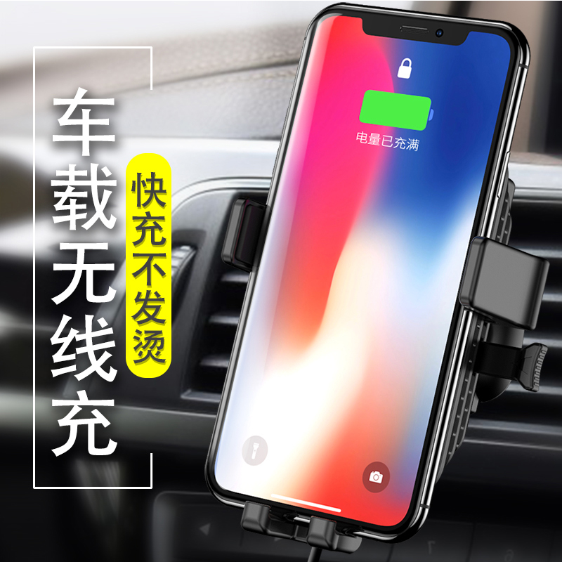 008+ FAST WIRELESS CHARGER