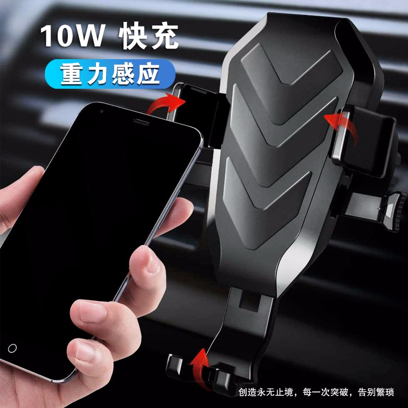 011 FAST WIRELESS CHARGER